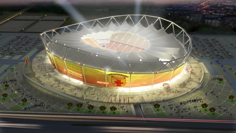 Vladikavkaz Stadium